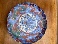 AN ANTIQUE CHINESE PLATE