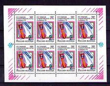 Rusia Deportes Olimpiada Invierno  año 1992 (X-211)