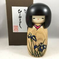 "Japanese 5.5""H Usaburo Kokeshi Wooden Doll Ayame Iris Kimono Girl, Made in Japan"