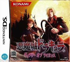 Used DS Akumajou Dracula Gallery Labyrinth Castlevania NINTENDO JAPANESE IMPORT
