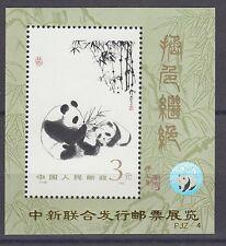 China 1985 T106 PJZ-4 加字 Grant Panda stamps S/S