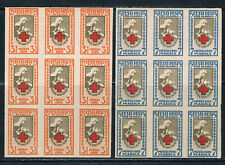 More details for estonia 1921 red cross imperforate blocks of 9 **/mnh sg 31a-32a mi 29b-30b