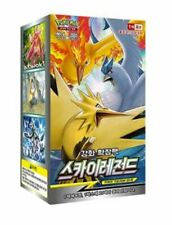 [KOREAN VERSION] Pokemon Sky Legend Cards booster box