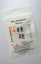 Sake homebrew kit Vision Brewing koji kin koji tane 25 grams Aspergillus Oryzae
