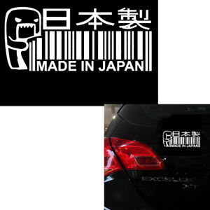 Funny MADE IN JAPAN Car Sticker Body Window Bumper Wall Decal White 18*8cm