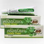 Centella Herbal Cream Asiatica Gotu Kola Wounds Burns Scaring Healing Skin 10gx2