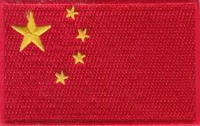 "50 Pcs China Flag Embroidered Patches 3.5""x2.25"""
