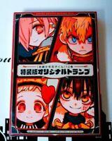 Jibaku Shounen Hanako-kun Playing cards Comic Vol.12 Limited Edition SQUARE ENIX