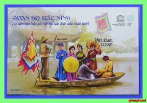 Vietnam Imperf S/S Folk songs MNH