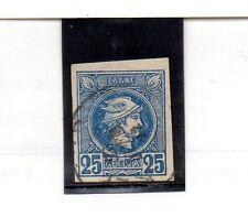 Grecia Mercurio Valor clasico del año 1886-88 (CH-35)
