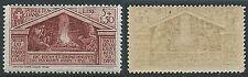 1930 REGNO VIRGILIO 5 LIRE MNH ** - T171-2
