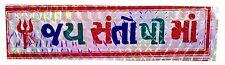 Hoja de plata Jai Santoshi Maa Adhesivo Pegatina-Pegatina religiosa hindú