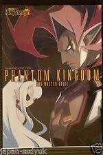 JAPAN Phantom Kingdom Makai Kingdom: Chronicles of the Sacred Tome Master Guide