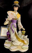 Michiko, Princess of the Plum Blossoms ~  Manabu Saito ~Franklin Mint in Box