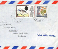 More details for bt251 1974 trinidad & tobago late use 1960 issue commercial air cover {samwells}
