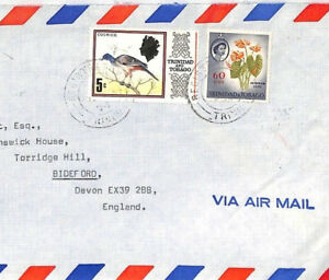 BT251 1974 Trinidad & Tobago LATE USE 1960 ISSUE Commercial Air Cover {samwells}