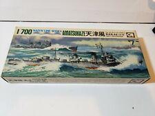 Aoshima 1:700 Water Line Series Japan Navy Destroyer Amatsukaze WL.D062-100  #62