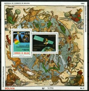 Bolivia Stamp - 450th anniversary of the death of Copernicus Stamp - NH