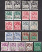 St Helena 1922-37 King George V Badge Set to 1sh6d Mint SG97-107 one 8d no gum