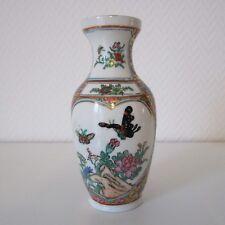 Handbemalte dekorative Chinesische Porzellan Vase - 928 -