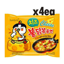Korean Instant Food Samyang Cheese Buldak Chicken Spicy Stir Noodle x 4ea