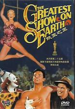 The Greatest Show on Earth DVD James Stewart Charlton Heston NEW R0 1952