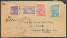 ZEPPELIN BRAZIL TO FRANCE Cover 1932 FVF