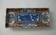 Japanese Porcelain Kaga Kutani Kinrande Shishi-mon Plate Daishoji Imari Showa