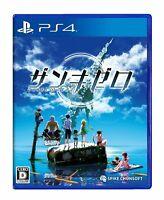 USED Spike Chunsoft Zanki Zero PS4 SONY JAPANESE VERSION PlayStation 4