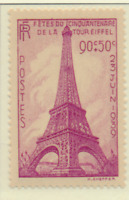 France Stamp Scott #B85, Mint Never Hinged
