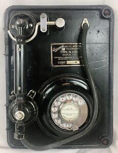 VINTAGE ERICSSON - LONDON, SAFETY / AUTO MINING / FIREPROOF TELEPHONE No. N1087