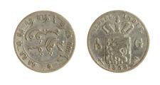 s1170_294) NETHERLANDS INDIES - INDIE OLANDESI 1/10 GULDEN  AG 1858