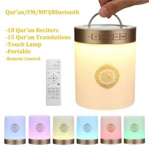 Smart Portable Bluetooth Quran Speaker With Table / Hanging Touch Lamp (MQ-121)