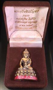 Thai Amulet Phra Kring CHINNABUNCHORN Model 1 LP Tim 2517 WAT Rahanlai Beautiful