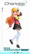 Yusa Nishimori Premium Figure anime Charlotte SEGA