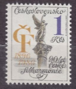 CZECHOSLOVAKIA 1986 **MNH SC#2593 Philharmonic Orchestra, 90th Anniv.