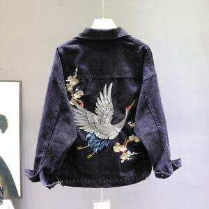 Women's Outwear Casual Coat Loose Denim Jacket Chinese Luxury Embroidery Jacket