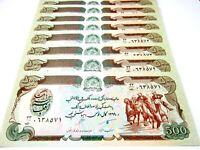 Afghanistan , Afghani Money 10 PCS Set 500 Afghani Each
