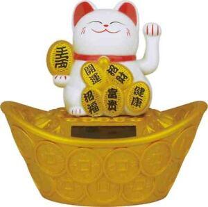 Katze Japanische Solar- 10.5cm Weiß Maneki Neko Über Ingot Solar- Reichtum 40563