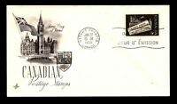 Canada 1958 Free Press FDC / Art Craft / Unaddressed - L12388