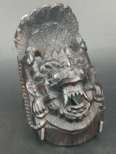 More details for indonesian bali carved wood miniature barong mask