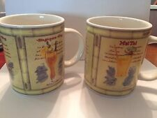 Sakura TIKI pair of coffee cup Mugs Paul Brent - Mai Tai and Singapore SLing
