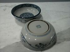 Adorable Vintage Blue and White Asian  Bowls - Marked