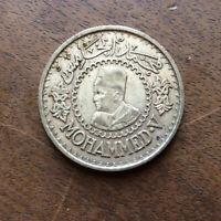 """Pièce Maroc * 500 Francs """"Empire Chérifien 1376 - 1956"""" * Année 1956"""