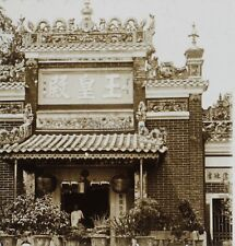 Indo Chine China Pagode Vietnam Photo Stereo Vintage Plaque de verre 45x107mm