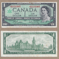 1967 $1 Bank of Canada Replacement Beattie Raminsky *B/M 1231905 - VF