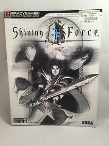 BRADYGAMES - Shining Force Neo Official Strategy Guide For PS2 RPG **Brand New**