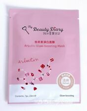x6 My Beauty Diary New Arbutin Glow Boosting, Firming& Hydrating Masks,UK Seller