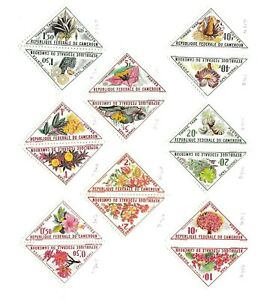 REPUBLIC OF CAMEROUN POSTAGE DUE STAMPS FOR 1963.  SET OF 16 STAMPS.
