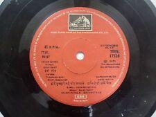 M M SARUP  HINDI DEVI GEET rare EP RECORD 45 vinyl INDIA 1975 EX